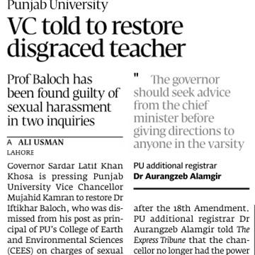 Governor Latif Khosa pressing Punjab University VC to Restore Iftikhar Baloch