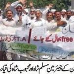 WAPDA Hydro electric union Mardan protest