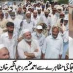 WAPDA Mardan Employees Protest for freee units