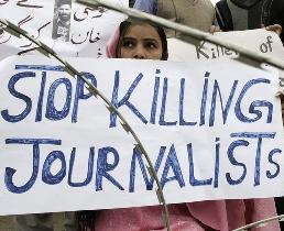 Journalists to protest Saleem Shehzad & others 74 killings on June 15, 2011