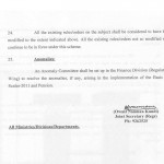 Finance divivision Pay Sclaes 2011 notification (3)