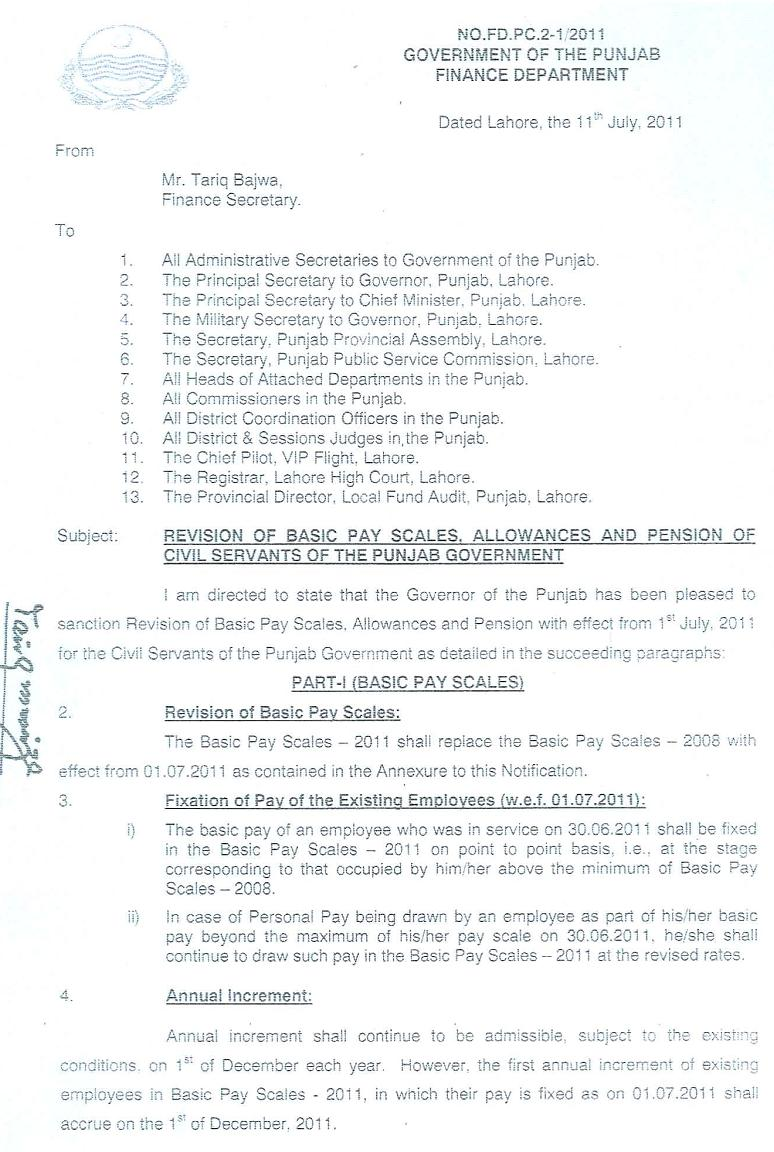 Punjab Government Notification for Pay Scales 2011, Allowances and Pension