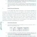 Punjab Govt Notification Pay Scales 2011 & Raise of Allowances & Pension (3)