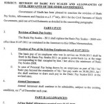 Sindh Notification Pay Scales 2011, Increase in Allowances & Pension 1
