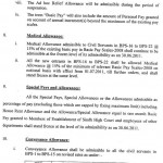 Sindh Notification Pay Scales 2011, Increase in Allowances & Pension 3