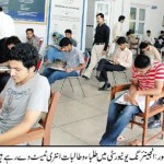 UET Lahore - Students entry Test for engineering