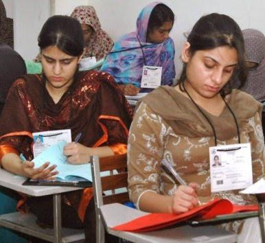 UHS Punjab Medical Entry Test 2011 today (13-9-2011)