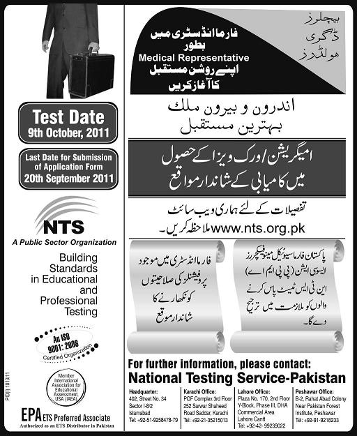 NTS Test for Medical Representative (Pharma Industry Jobs)
