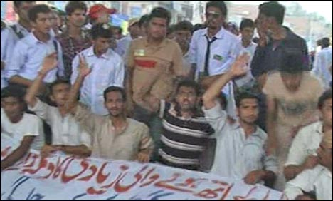 Protest against torture of students at Multan BZ University