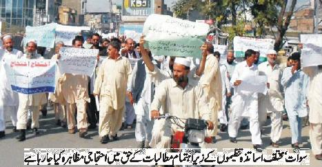 Teachers Unions Swat Protest for Demands in Mingora