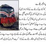 GM Railway says Salaries Payment on Saturday