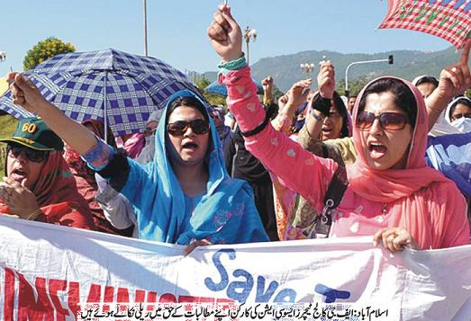 Federal Colleges Teachers Protests & Rallies for upgradation