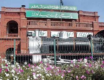 Pakistan Railways seeks Rs 1 Billion for salaries, pension