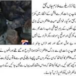 Railway Pensioner Died in waiting pension at Lahore Mughalpura workshop