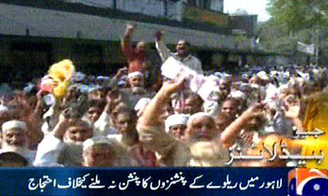 Railway Pensioners Protest in Lahore for Pension Payment
