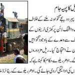 Railway Train Again Jam due to Workers Strike