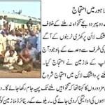 Railway Workers Strike in Lahore again