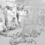 Railway employees protest in Lahore