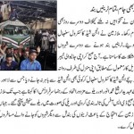 Second Day of Workers Protests - Rail Wheele Jam, all Trains Halted