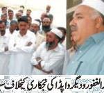 WAPDA Mingora Swat Workers Protest on 12/10/2011