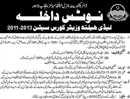 LHV's Admission Notice 2011 in Punjab : Lady Health Visitors
