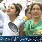 Nurses Protest outside PA Lahore