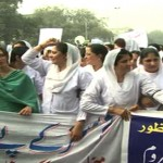 Nurses Protst out side Punjab Assembly on Mall Road
