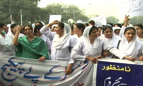Nurses Protest outside Punjab Assembly at Mall Lahore