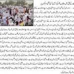 Punjab Nurses on Roads in Protest