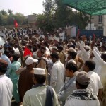 WAPDA Employees Protest in front of MEPCO Office Complex Multan