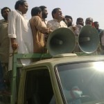 WAPDA Employees Protest in front of MEPCO Office Complex Multan 3