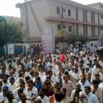 WAPDA Employees Protest in front of MEPCO Office Complex Multan (File Photo)