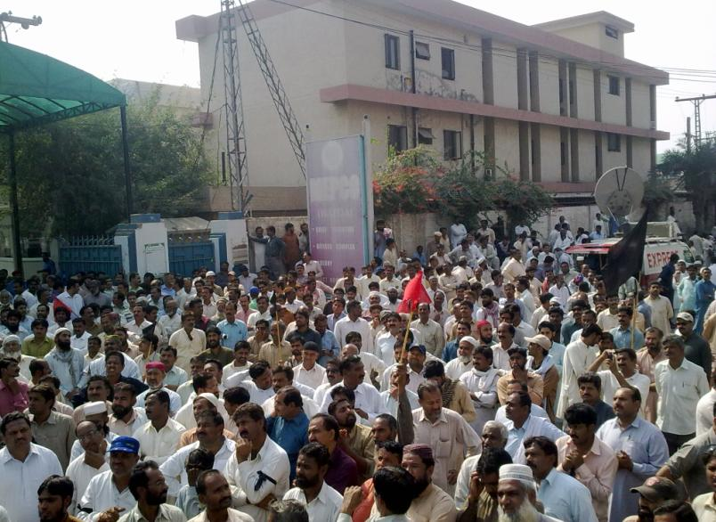 WAPDA MEPCO Employees Protest Against Proposed Privatization
