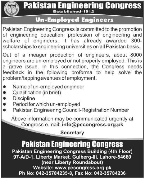 PEC Required data of Un-employeed Engineers