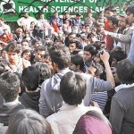 NADRA Employees Protest in Islamabad