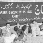 NADRA employees Welfare Association Balochistan