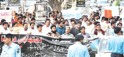 NADRA Contract Employees Protest in Islamabad and Hyderabad