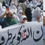 Noshehra Lady Health Workers Protest