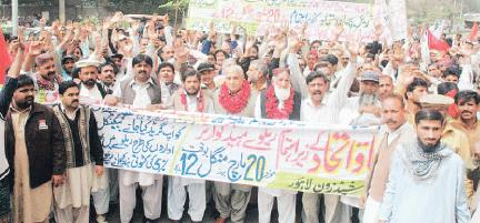 Rail Bachao Ittehad stages protest rally in Lahore