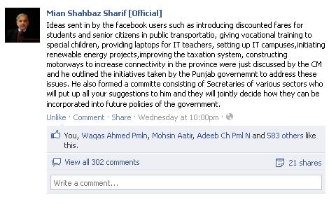Shahbaz Sharif Accepted Proposal of Laptops for Punjab IT Teachers