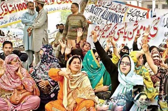 Punjab VTI teachers protest for demands in Lahore