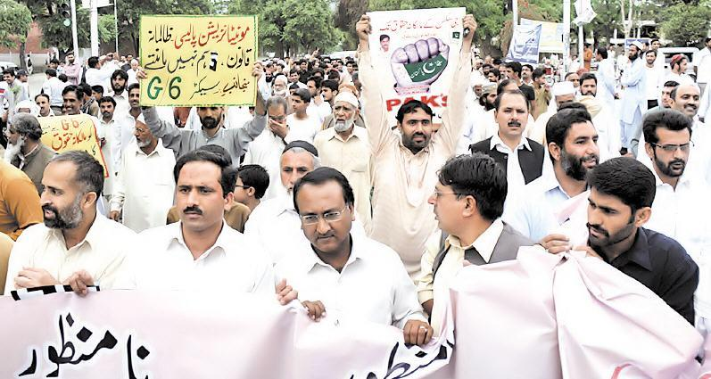 Govt employees protest against Housing Monetization Policy in Islamabad