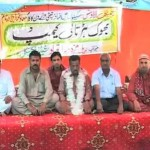 Lahore Railway Loco Shed Staff hunger strike