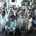 Lahore Railway Loco Shed Staff strike 1