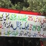 Lahore Railway Loco Shed Staff strike - 2