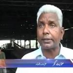 Lahore Railway Loco Shed Staff strike - Annayat Gujjar labour Leader