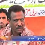 Lahore Railway Loco Shed Staff strike - Safaraz Khan labour Leader