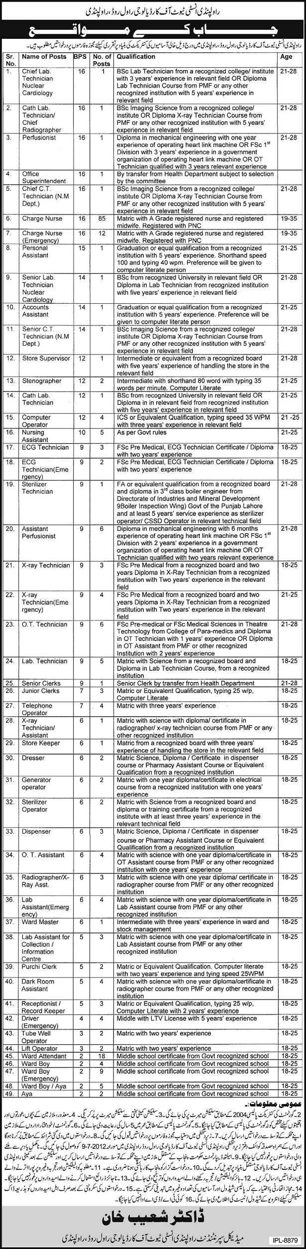 Jobs / Posts in Rawalpindi Institute of Cardiology – RIC Rawalpindi