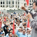 Lahore wapda hydro workers protest