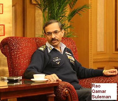 PIA Chairman Roa Qamar Suleman resigns
